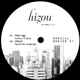 Various ‎– Special Series 01 EP [12